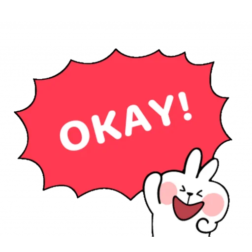 Spoiled rabbit speech - Sticker 14