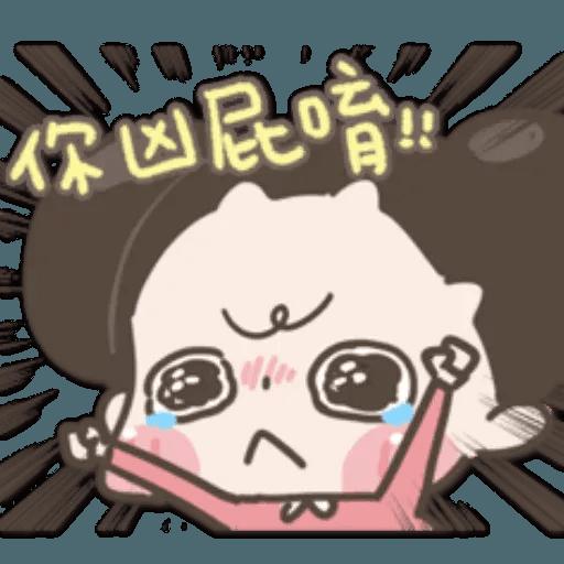 /啾啾妹 - Sticker 19