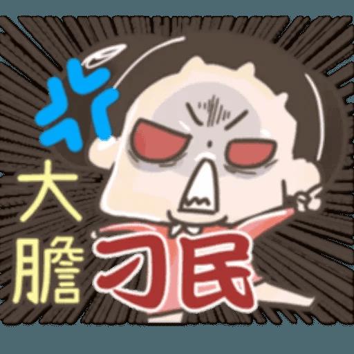 /啾啾妹 - Sticker 16