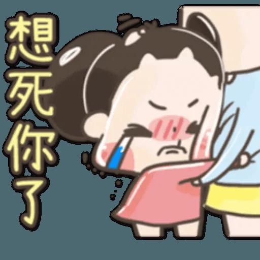 /啾啾妹 - Sticker 27