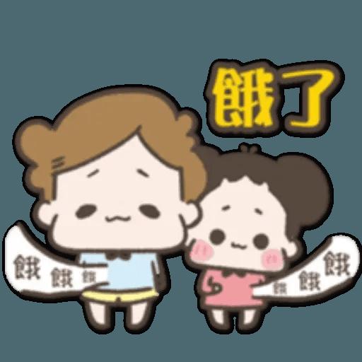 /啾啾妹 - Sticker 4