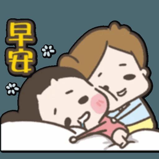/啾啾妹 - Sticker 23