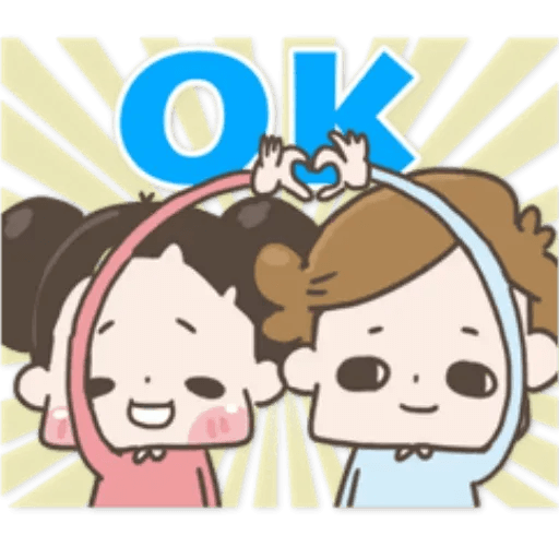 /啾啾妹 - Sticker 7