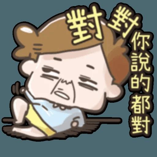 /啾啾妹 - Sticker 11