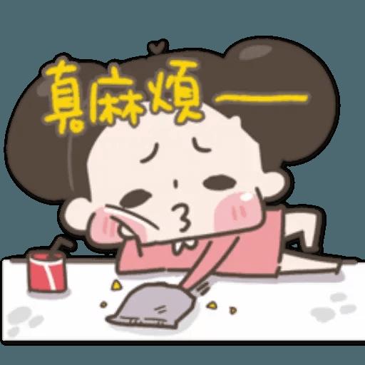 /啾啾妹 - Sticker 20