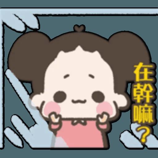 /啾啾妹 - Sticker 22