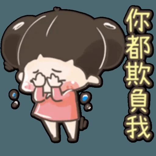/啾啾妹 - Sticker 12
