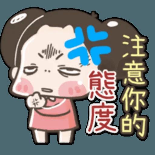 /啾啾妹 - Sticker 15