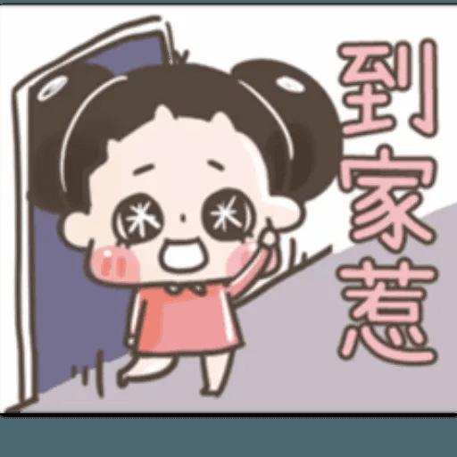 /啾啾妹 - Sticker 13