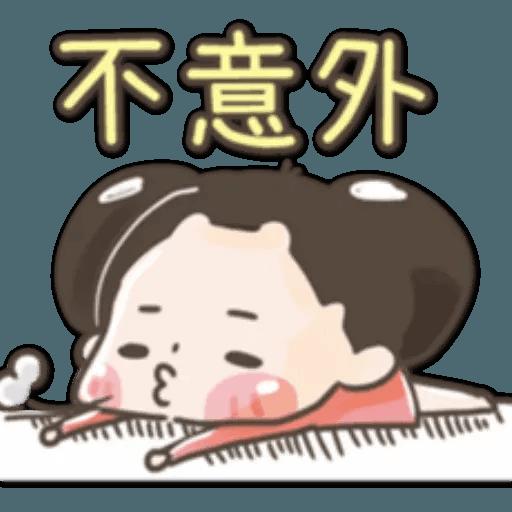/啾啾妹 - Sticker 28