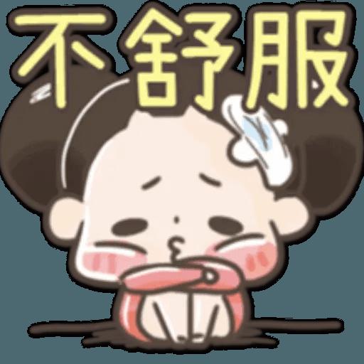 /啾啾妹 - Sticker 18