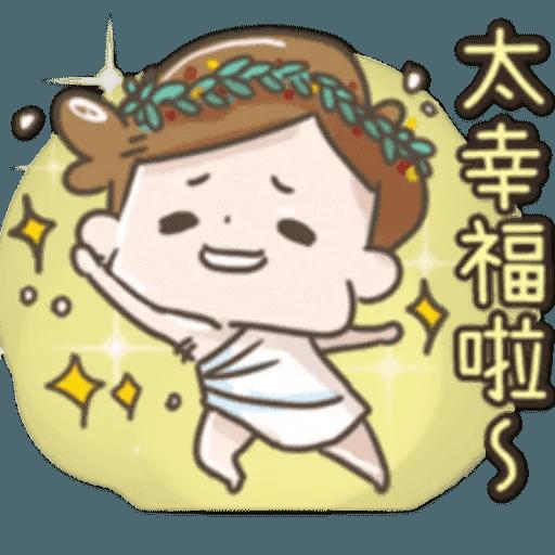 /啾啾妹 - Sticker 8