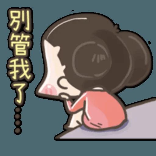 /啾啾妹 - Sticker 29