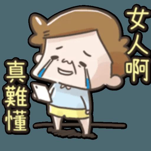 /啾啾妹 - Sticker 10