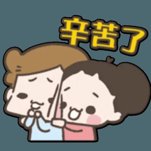 /啾啾妹 - Sticker 3