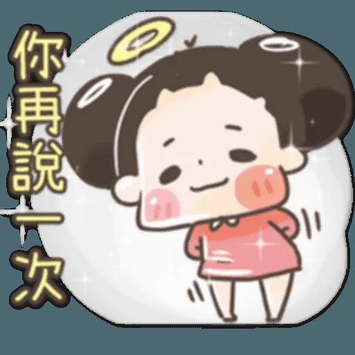 /啾啾妹 - Sticker 17