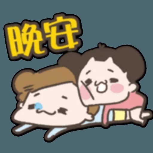 /啾啾妹 - Sticker 24