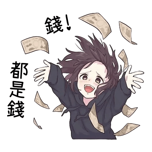 Menhara - Sticker 15