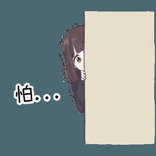 Menhara - Sticker 2