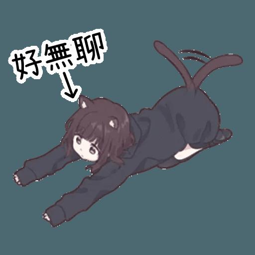 Menhara - Sticker 25