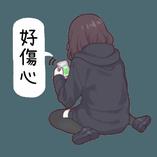 Menhara - Sticker 30