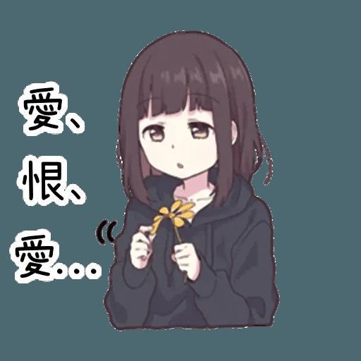 Menhara - Sticker 23