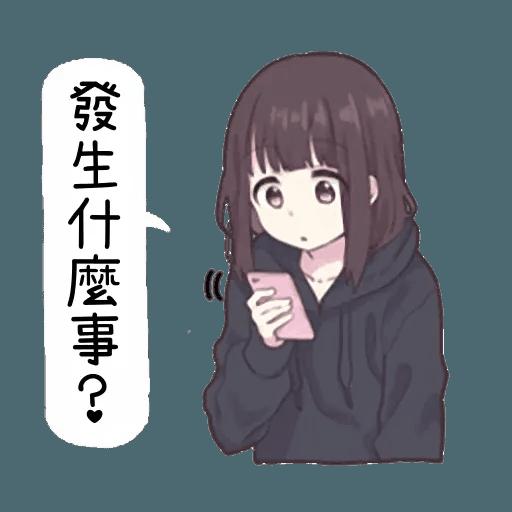 Menhara - Sticker 29