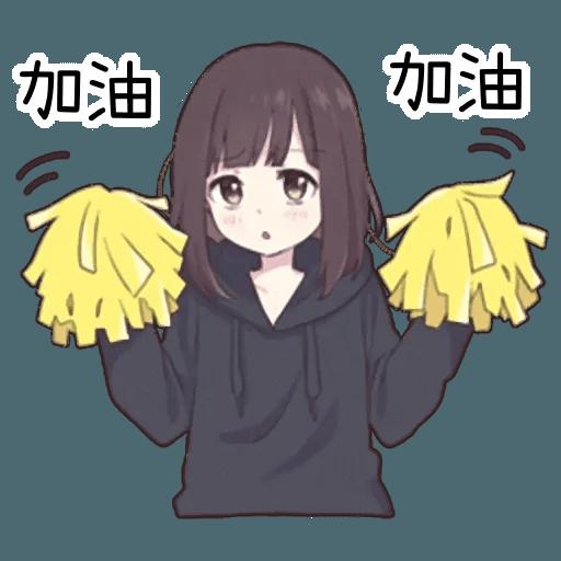 Menhara - Sticker 13