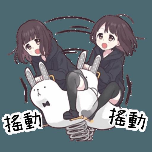 Menhara - Sticker 16