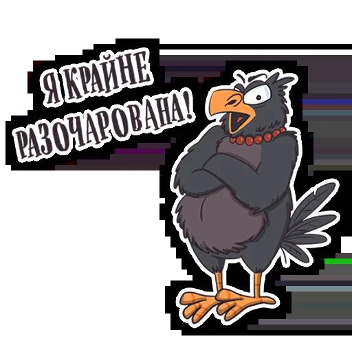 Universe of the cat Stepan - Sticker 3