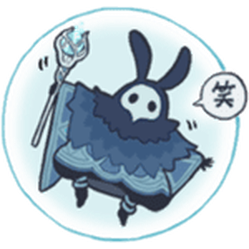 Genshin Line - Sticker 27