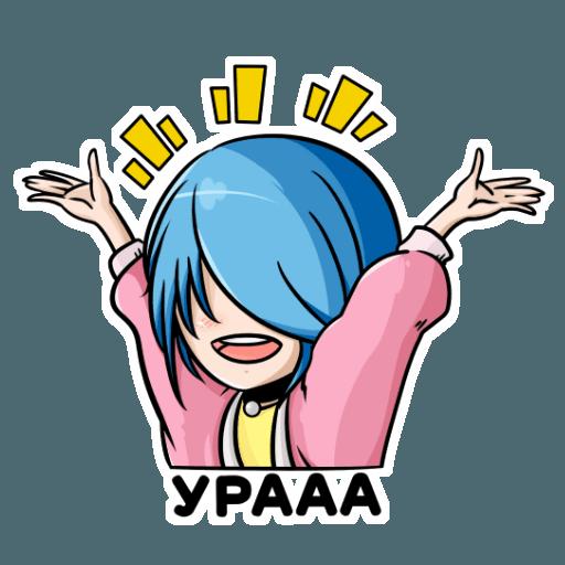 KISA - Sticker 26