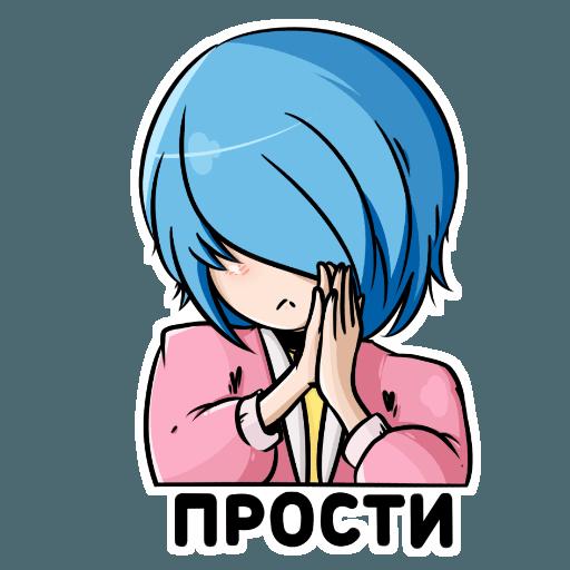 KISA - Sticker 18
