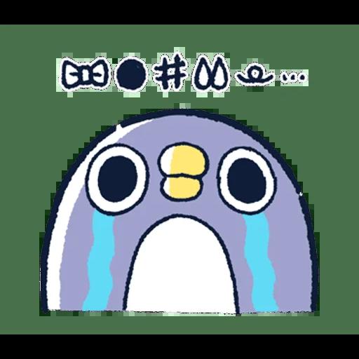 肥企鵝的內心話3 & 4 (3) - Sticker 8