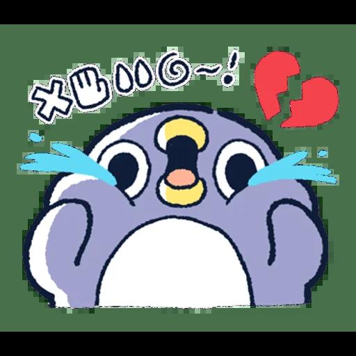 肥企鵝的內心話3 & 4 (3) - Sticker 2