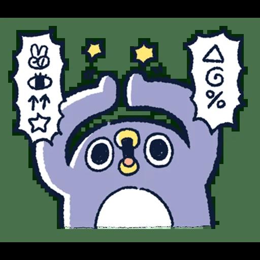 肥企鵝的內心話3 & 4 (3) - Sticker 3