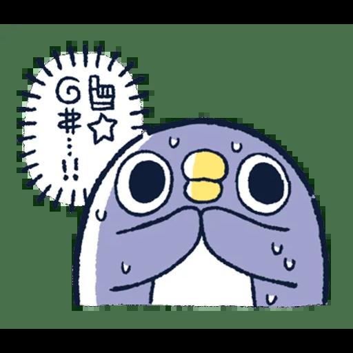 肥企鵝的內心話3 & 4 (3) - Sticker 10