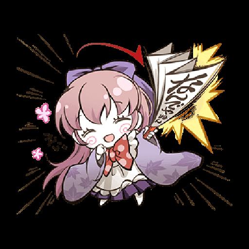 Hatsune Miku senbonsakura - Sticker 16