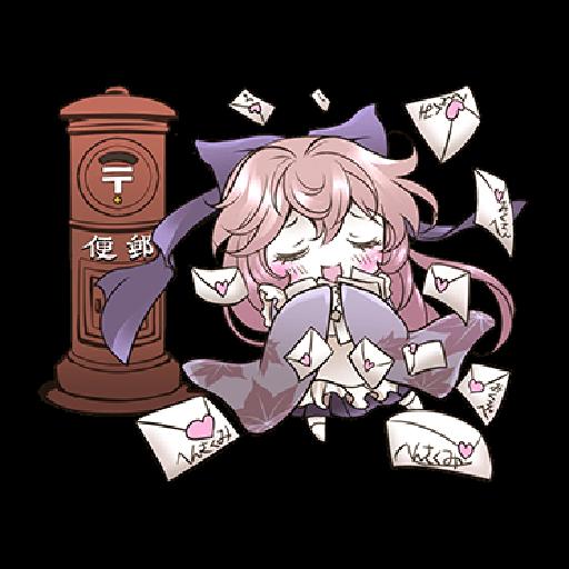 Hatsune Miku senbonsakura - Sticker 9