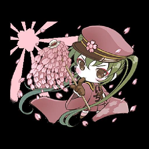 Hatsune Miku senbonsakura - Sticker 14