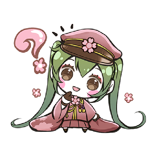 Hatsune Miku senbonsakura - Sticker 2