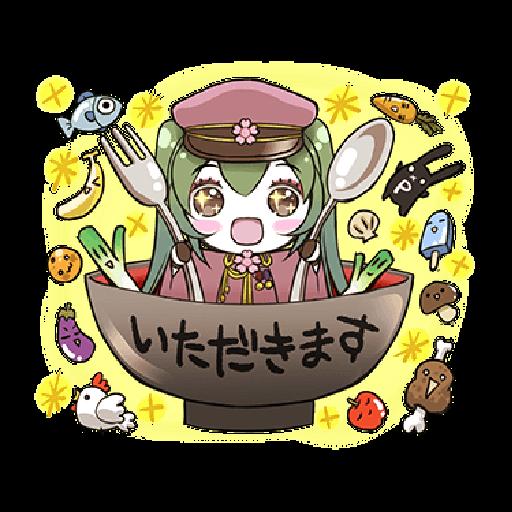 Hatsune Miku senbonsakura - Sticker 18