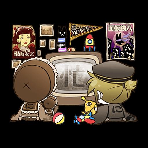 Hatsune Miku senbonsakura - Sticker 19