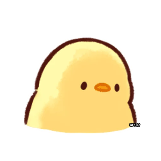 lil chick - Sticker 9