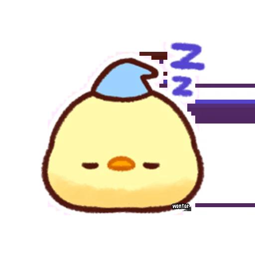 lil chick - Sticker 2