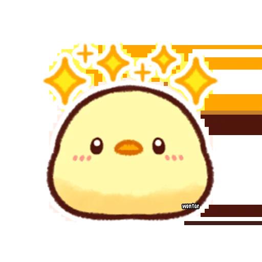 lil chick - Sticker 12