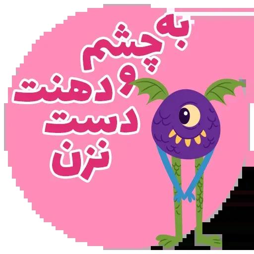 Crona - Sticker 6