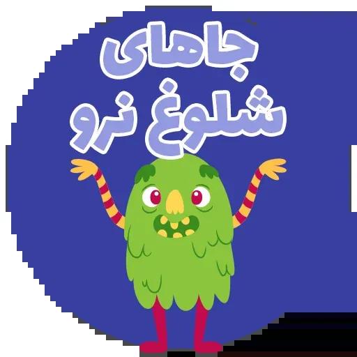 Crona - Sticker 7