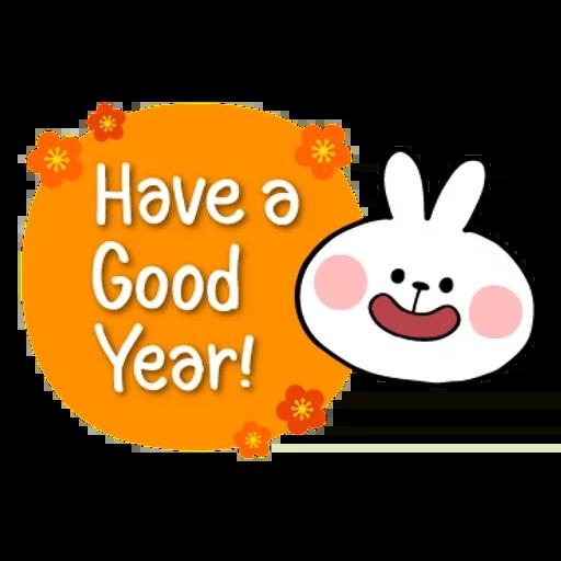Spoiled rabbit 2019新年版 2 - Sticker 15