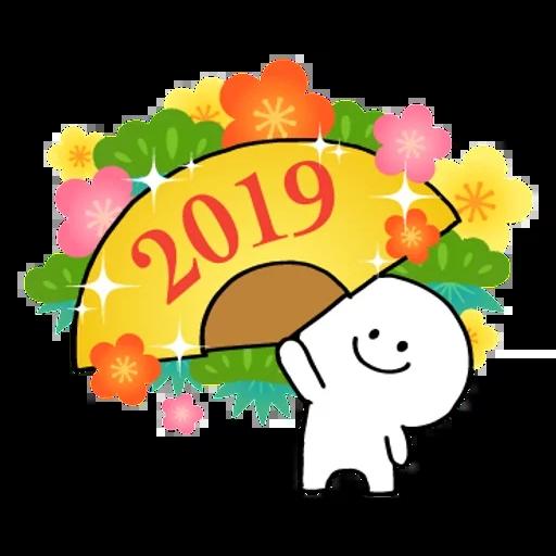 Spoiled rabbit 2019新年版 2 - Sticker 5
